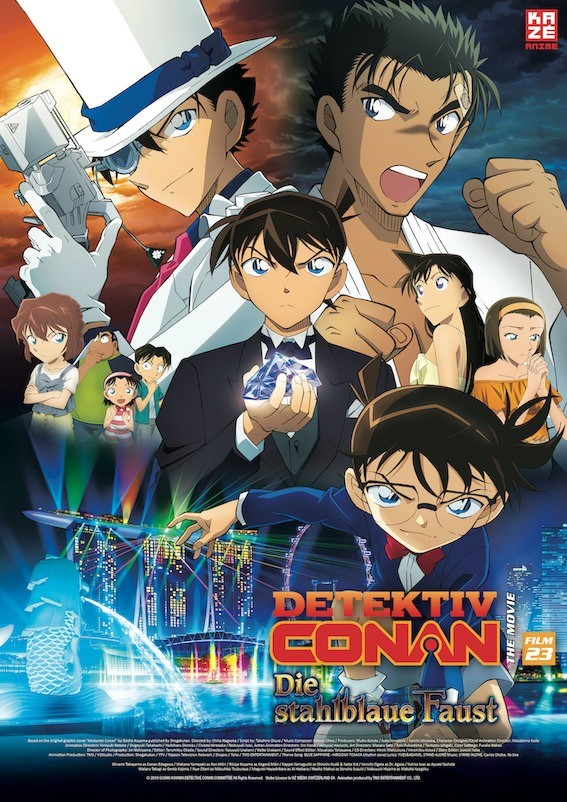 Detektiv Conan – The Movie (23) – Die stahlblaue Faust in Gießen